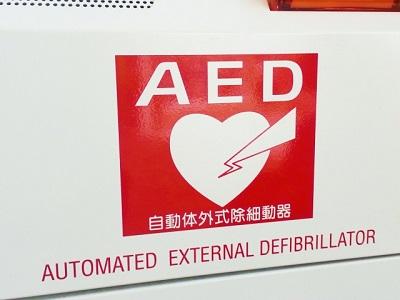 応急救護 AED