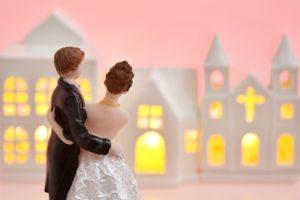 結婚式 したくない